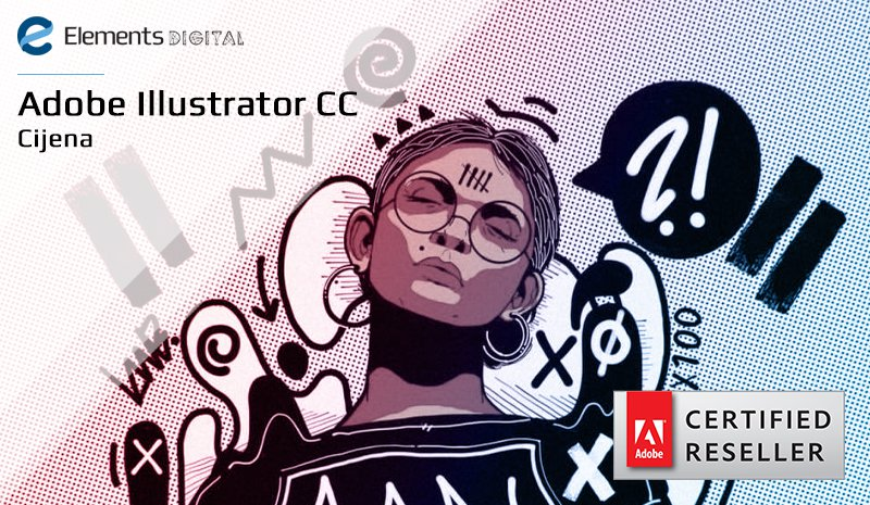 Adobe Illustrator CC cijena